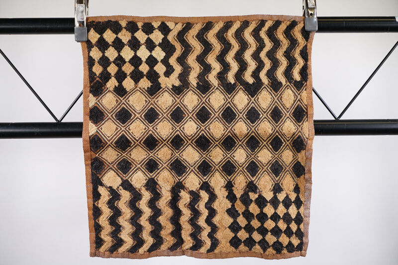 "Woven Kuba Cloth Textile 22"" x 20.5"" - DRC - African Art"