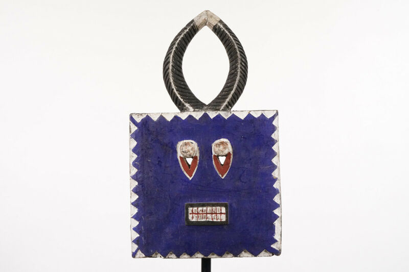 """Colorful Baule Goli Mask 19.5"""" - Ivory Coast - African Art"""