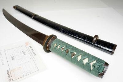 Superb HAMON Lines: Antique Japanese Samurai Wakizashi Sword Katana Nihonto