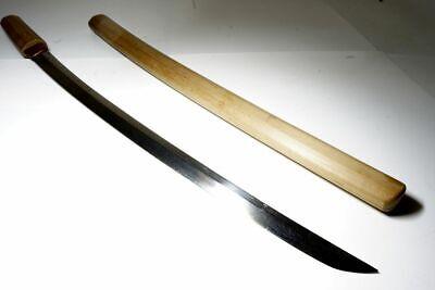"Signed Antique Japanese Samurai Wakizashi Sword ""Moritoshi 盛利"" Katana Nihonto"