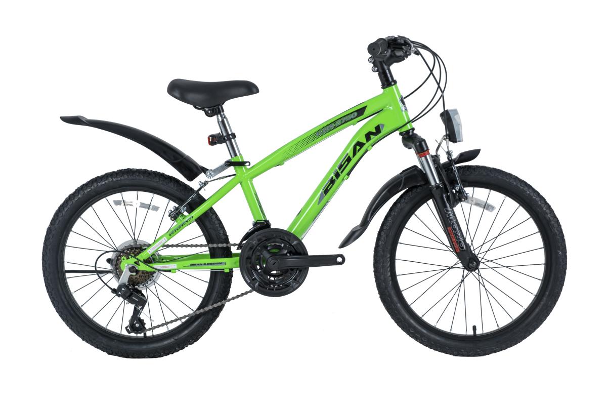 20 Zoll Kinder Fahrrad Kinderfahrrad Mtb Mountainbike Rad Bike Federgabel STVO