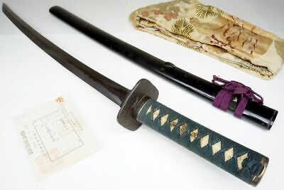 "Signed Antique Japanese Samurai Wakizashi Sword ""Morimichi 盛道"" Nihonto Katana"