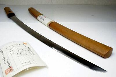 "Signed Antique Japanese Samurai Wakizashi Sword ""Norimitsu 則光"" Katana Nihonto"