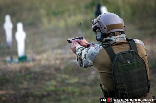 "Russian FSB ROSN Operative Plate Carrier ""Sherp"" REPLICA"