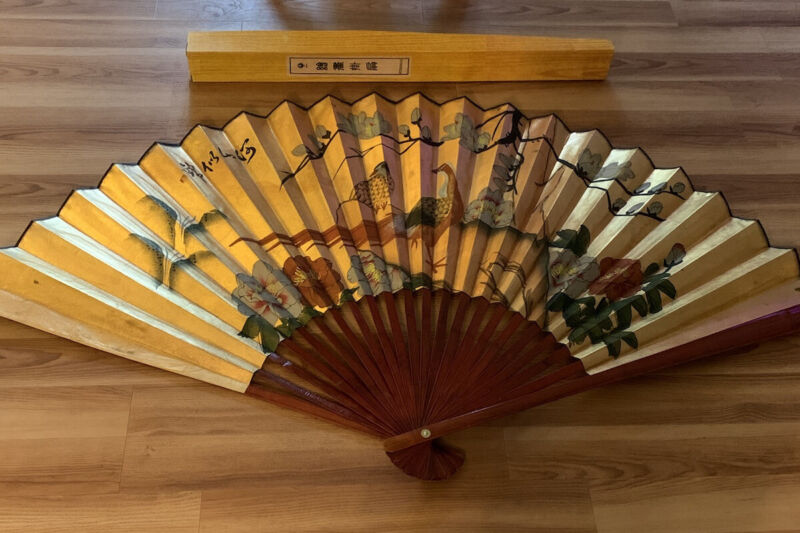 Vintage Large Japanese Handpainted Wall Fan With Box