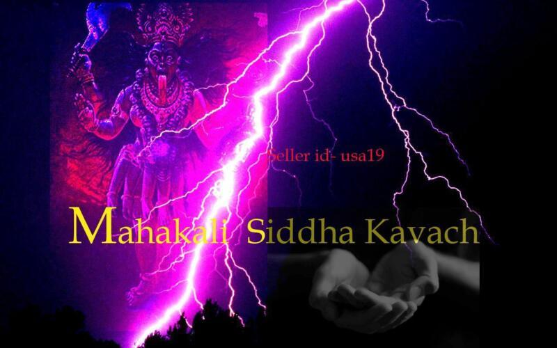 MAHA KALI SIDDHA KAVACH EXTREME POWERFUL ENEMY PROTECTION YANTRA & MANTRA