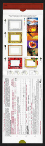 Stamps Canada Picture Postage Booklet BK240 #1882