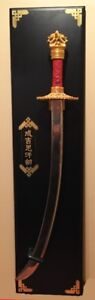 Sword of Genghis Khan from Franklin Mint