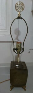 Vintage Brass Square Base Lamp with 4 Feet