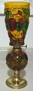 Vintage Amber Stained Glass Oil Lamp