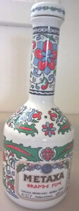 METAXA Grande Fine Hand Made Porcelain Bottle Decanter w/ Lid