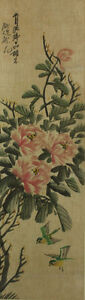 Vintage Chinese Flowers Painting on Silk Framed