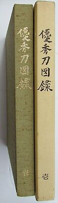 YUSHU TO ZUROKU JAPANESE CATALOG OF EXCELLENT  SWORDS ILLUSTRATED REFERENCE BOOK