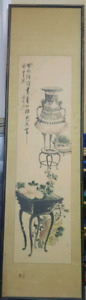 Antique Chinese Vertical original Painting fully framed