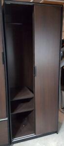 "IKEA Trysil 39.5"" Wide Wardrobe Closet"