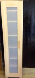 IKEA tall bathroom cabinet £30