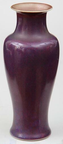 Aubergine glazed monochromatic vase, estate find, marked, fine quality porcelain
