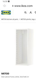 Ikea METOD wall cabinet frame, 30x37x80cm