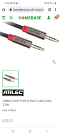Audio cable 1.5metre