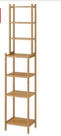 Ragrund Bamboo shelving unit, IKEA