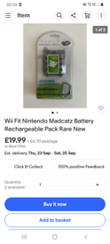 Nintendo Battery Rechargeable Pack For the wii fit board
