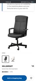 Ikea black desk chair