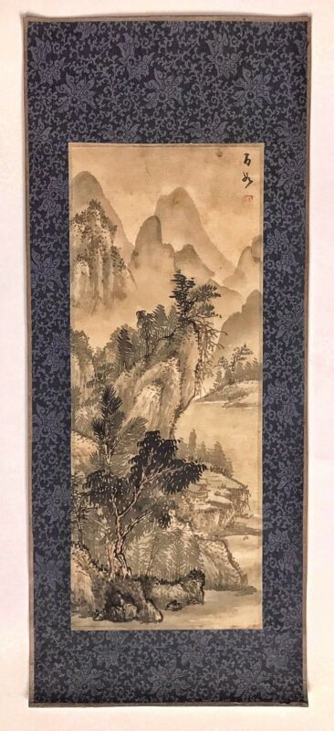 An Original Signed Antique Chinese Landscape Painting Scroll