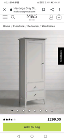 Grey wardrobe M&S