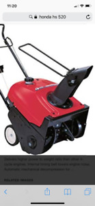 Honda hs520 single stage blower