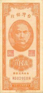 PAPIER MONNAIE DE CHINE 50 CENTS 1949