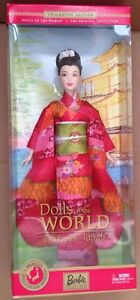 Barbie Princess Of Japan 2003 Collector Edition