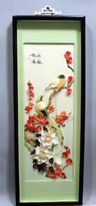 Chinese cut shell birds, flowers shadowbox signed art West Island Greater Montréal image 1
