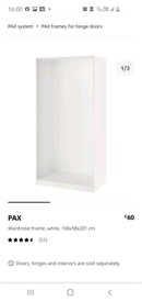 Ikea pax wardrobe frame with accessories