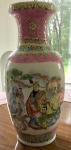 FS: Chinese Vase