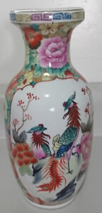Vintage Small Flowered Chinese Vase, Peonies, Hand Painted China