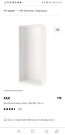 Ikea pax wardrobes/doors/fittings