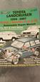 Toyota landcruiser repair manual