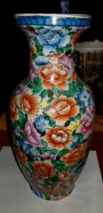 Antique Vase with Gold Accents
