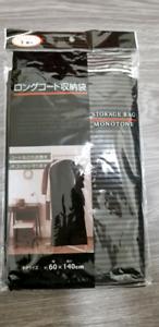 Storage Bag Monotone - 90x60x28cm or 60x140cm