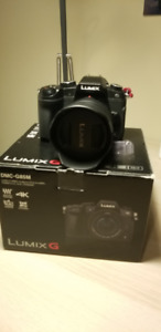 Lumix G85 & 12-60mm Kit Lens