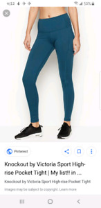Victoria sport knockout tights by Victoria's secret