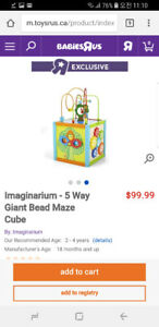 Imaginarium 5 way activity cube