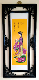 Chinese Vintage wall plaque.