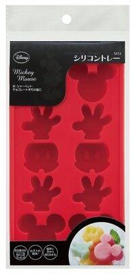 SKATER Silicon Ice Tray Mickey Mouse Disney SLT2