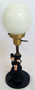 Little Drinking Charlie Light - Vintage Style Lamp