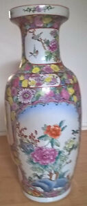 Vintage Chinese Hand Painted Porcelain Vase with Peony Flowers