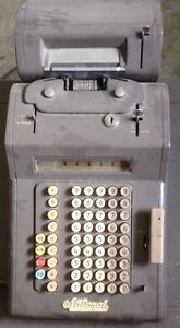 National Cash Register from the 1950s