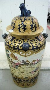 Chinese Covered Urn Hand-painted #6