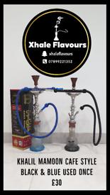 Khalil Mamoon Shisha Black or blue
