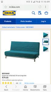 Ikea futon cover - like new